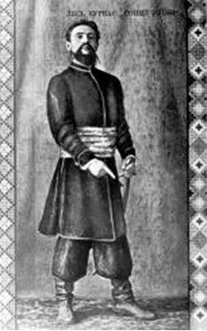Kurbas Petro Dorochenko