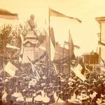 1903 р