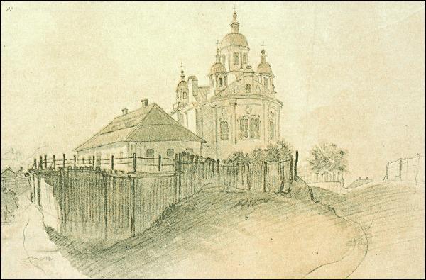 1845-home