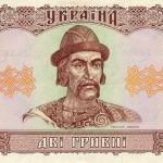 UkraineP104a-2Hryvni-1992(1996)-donatedoy_f