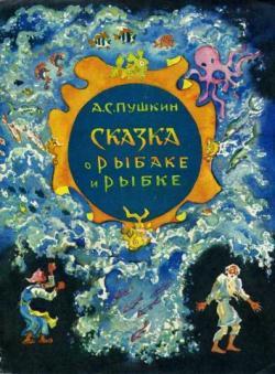 Pavlovsska