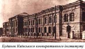 Kyjiv