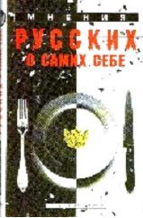ukr23