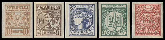 700px-Shah_Issue_of_1918
