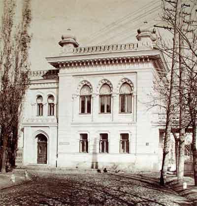 Sadiba Alchev 1896