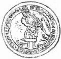 pechatka 1798