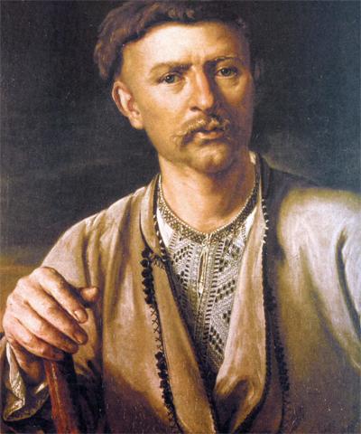 Ukrajinex