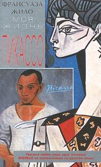Zilo Fransuaza