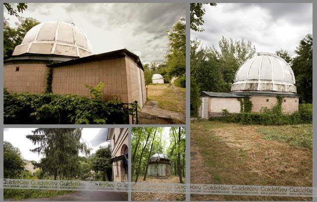 обсерваторії