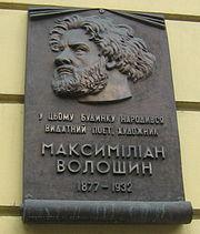 180px-МД_Волошин