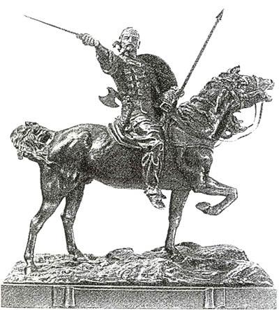 Svjatoslav