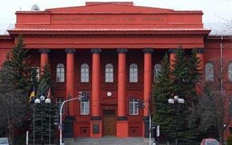 Universitet_shevchenko
