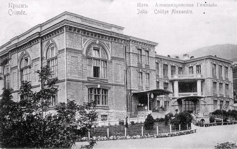 1427710031_instit-magarach-muzhskaya-gimnaziya
