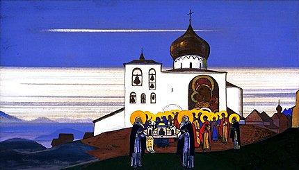 1933-zvenigorod