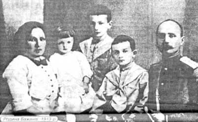 rodina_1913